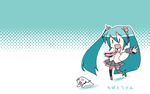 Vocaloid - Chibi Miku - Caffein